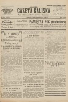 Gazeta Kaliska : pismo codzienne, polityczne, społeczne i ekonomiczne. R.30, № 226 (5 października 1922) = nr 7265
