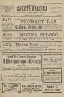 Gazeta Kaliska : pismo codzienne, polityczne, społeczne i ekonomiczne. R.30, № 270 (26 listopada 1922) = nr 7309