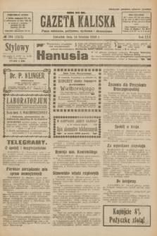 Gazeta Kaliska : pismo codzienne, polityczne, społeczne i ekonomiczne. R.30, № 284 (14 grudnia 1922) = nr 7323
