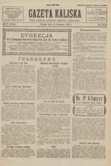 Gazeta Kaliska : pismo codzienne, polityczne, społeczne i ekonomiczne. R.31, № 91 (24 kwietnia 1923) = nr 7426