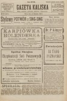 Gazeta Kaliska : pismo codzienne, polityczne, społeczne i ekonomiczne. R.31, № 92 (25 kwietnia 1923) = nr 7427