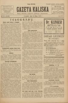 Gazeta Kaliska : pismo codzienne, polityczne, społeczne i ekonomiczne. R.31, № 114 (24 maja 1923) = nr 7449