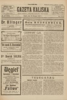 Gazeta Kaliska : pismo codzienne, polityczne, społeczne i ekonomiczne. R.31, № 190 (24 sierpnia 1923) = nr 7525