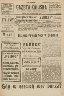 Gazeta Kaliska : pismo codzienne, polityczne, społeczne i ekonomiczne. R.31, № 246 (30 października 1923) = nr 7581