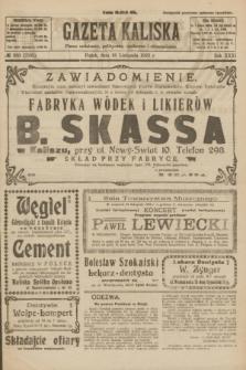 Gazeta Kaliska : pismo codzienne, polityczne, społeczne i ekonomiczne. R.31, № 260 (16 listopada 1923) = nr 7595