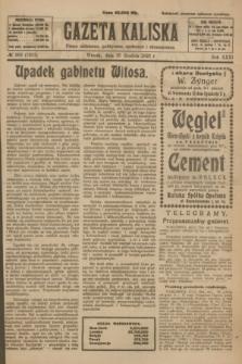 Gazeta Kaliska : pismo codzienne, polityczne, społeczne i ekonomiczne. R.31, № 286 (18 grudnia 1923) = nr 7621