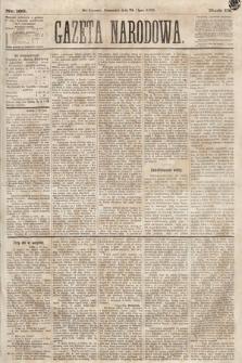 Gazeta Narodowa. 1870, nr185