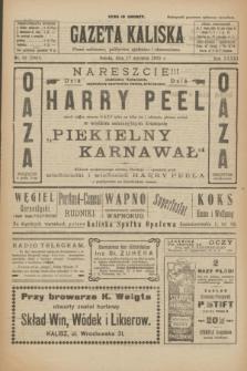 Gazeta Kaliska : pismo codzienne, polityczne, społeczne i ekonomiczne. R.33, nr 13 (17 stycznia 1925) = nr 7941