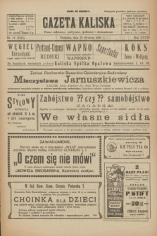 Gazeta Kaliska : pismo codzienne, polityczne, społeczne i ekonomiczne. R.33, nr 14 (18 stycznia 1925) = nr 7942