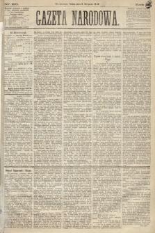 Gazeta Narodowa. 1870, nr190
