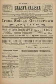 Gazeta Kaliska : pismo codzienne, polityczne, społeczne i ekonomiczne. R.33, nr 32 (10 lutego 1925) = nr 7961