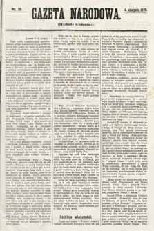 Gazeta Narodowa (wydanie wieczorne). 1870, nr191