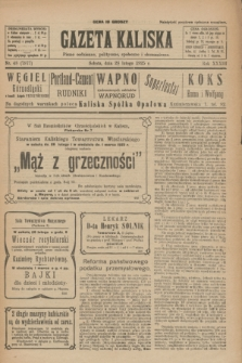 Gazeta Kaliska : pismo codzienne, polityczne, społeczne i ekonomiczne. R.33, nr 48 (28 lutego 1925) = nr 7977