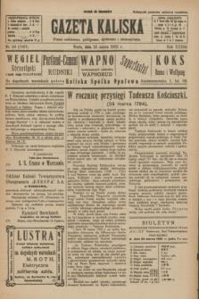 Gazeta Kaliska : pismo codzienne, polityczne, społeczne i ekonomiczne. R.33, nr 69 (25 marca 1925) = nr 7997