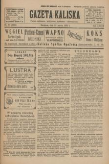 Gazeta Kaliska : pismo codzienne, polityczne, społeczne i ekonomiczne. R.33, nr 73 (29 marca 1925) = nr 8001