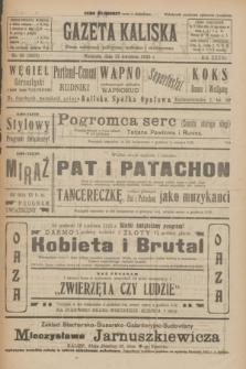 Gazeta Kaliska : pismo codzienne, polityczne, społeczne i ekonomiczne. R.33, nr 85 (12 kwietnia 1925) = nr 8013