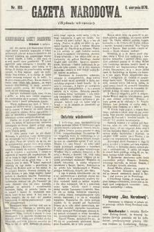 Gazeta Narodowa (wydanie wieczorne). 1870, nr193