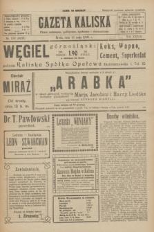 Gazeta Kaliska : pismo codzienne, polityczne, społeczne i ekonomiczne. R.33, nr 110 (13 maja 1925) = nr 8038