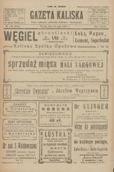 Gazeta Kaliska : pismo codzienne, polityczne, społeczne i ekonomiczne. R.33, nr 120 (26 maja 1925) = nr 8048