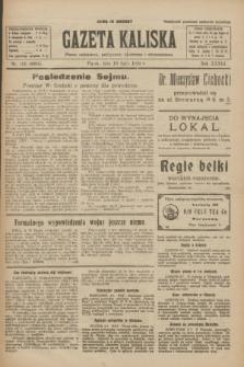 Gazeta Kaliska : pismo codzienne, polityczne, społeczne i ekonomiczne. R.33, nr 156 (10 lipca 1925) = nr 8084