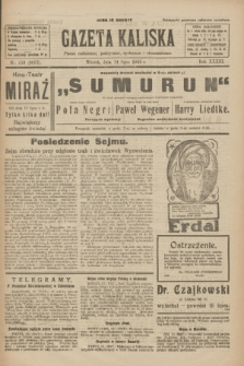 Gazeta Kaliska : pismo codzienne, polityczne, społeczne i ekonomiczne. R.33, nr 159 (14 lipca 1925) = nr 8087