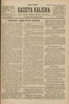 Gazeta Kaliska : pismo codzienne, polityczne, społeczne i ekonomiczne. R.33, nr 173 (30 lipca 1925) = nr 8101