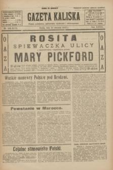 Gazeta Kaliska : pismo codzienne, polityczne, społeczne i ekonomiczne. R.33, nr 184 (12 września 1925) = nr 8112