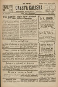 Gazeta Kaliska : pismo codzienne, polityczne, społeczne i ekonomiczne. R.33, nr 186 (14 sierpnia 1925) = nr 8114