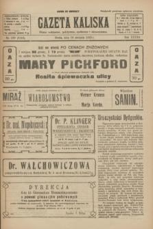 Gazeta Kaliska : pismo codzienne, polityczne, społeczne i ekonomiczne. R.33, nr 190 (19 sierpnia 1925) = nr 8116