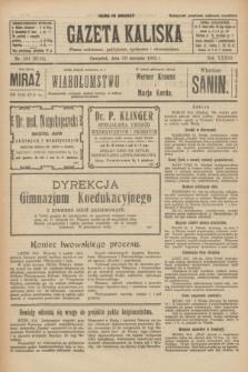 Gazeta Kaliska : pismo codzienne, polityczne, społeczne i ekonomiczne. R.33, nr 191 (20 sierpnia 1925) = nr 8118