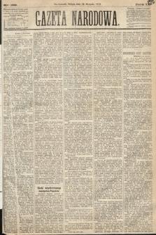 Gazeta Narodowa. 1870, nr199