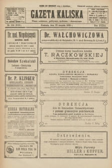 Gazeta Kaliska : pismo codzienne, polityczne, społeczne i ekonomiczne. R.33, nr 194 (23 sierpnia 1925) = nr 8121