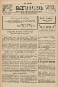 Gazeta Kaliska : pismo codzienne, polityczne, społeczne i ekonomiczne. R.33, nr 195 (25 sierpnia 1925) = nr 8122