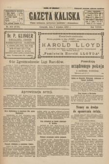 Gazeta Kaliska : pismo codzienne, polityczne, społeczne i ekonomiczne. R.33, nr 203 (3 września 1925) = nr 8130