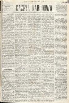 Gazeta Narodowa. 1870, nr200