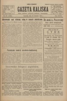 Gazeta Kaliska : pismo codzienne, polityczne, społeczne i ekonomiczne. R.33, nr 221 (24 września 1925) = nr 8148