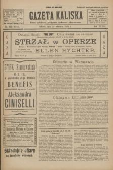 Gazeta Kaliska : pismo codzienne, polityczne, społeczne i ekonomiczne. R.33, nr 225 (29 września 1925) = nr 8152