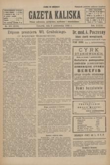 Gazeta Kaliska : pismo codzienne, polityczne, społeczne i ekonomiczne. R.33, nr 233 (8 października 1925) = nr 8160