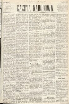 Gazeta Narodowa. 1870, nr203