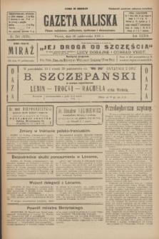 Gazeta Kaliska : pismo codzienne, polityczne, społeczne i ekonomiczne. R.33, nr 243 (20 października 1925) = nr 8170