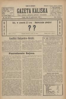 Gazeta Kaliska : pismo codzienne, polityczne, społeczne i ekonomiczne. R.33, nr 246 (23 października 1925) = nr 8173