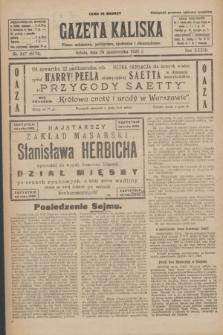 Gazeta Kaliska : pismo codzienne, polityczne, społeczne i ekonomiczne. R.33, nr 247 (24 października 1925) = nr 8174