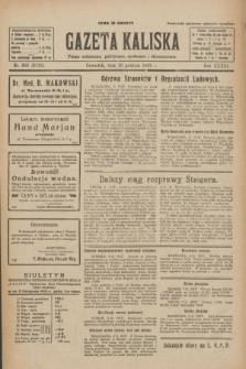 Gazeta Kaliska : pismo codzienne, polityczne, społeczne i ekonomiczne. R.33, nr 286 (10 grudnia 1925) = nr 8213