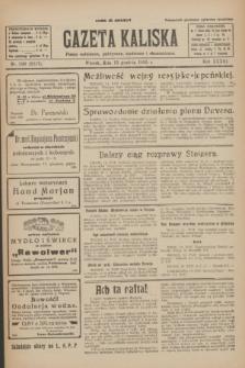 Gazeta Kaliska : pismo codzienne, polityczne, społeczne i ekonomiczne. R.33, nr 290 (15 grudnia 1925) = nr 8217