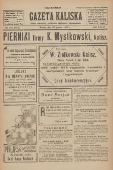 Gazeta Kaliska : pismo codzienne, polityczne, społeczne i ekonomiczne. R.33, nr 296 (22 grudnia 1925) = nr 8223
