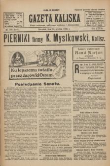 Gazeta Kaliska : pismo codzienne, polityczne, społeczne i ekonomiczne. R.33, nr 298 (24 grudnia 1925) = nr 8225