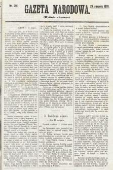 Gazeta Narodowa (wydanie wieczorne). 1870, nr207