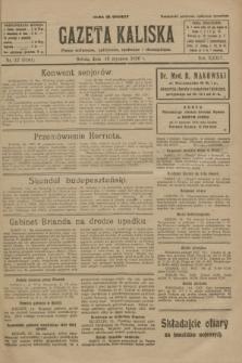 Gazeta Kaliska : pismo codzienne, polityczne, społeczne i ekonomiczne. R.34, nr 12 (16 stycznia 1926) = nr 8241