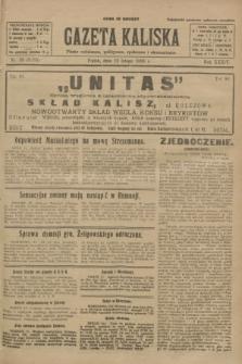Gazeta Kaliska : pismo codzienne, polityczne, społeczne i ekonomiczne. R.34, nr 35 (12 lutego 1926) = nr 8263