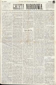 Gazeta Narodowa. 1870, nr210